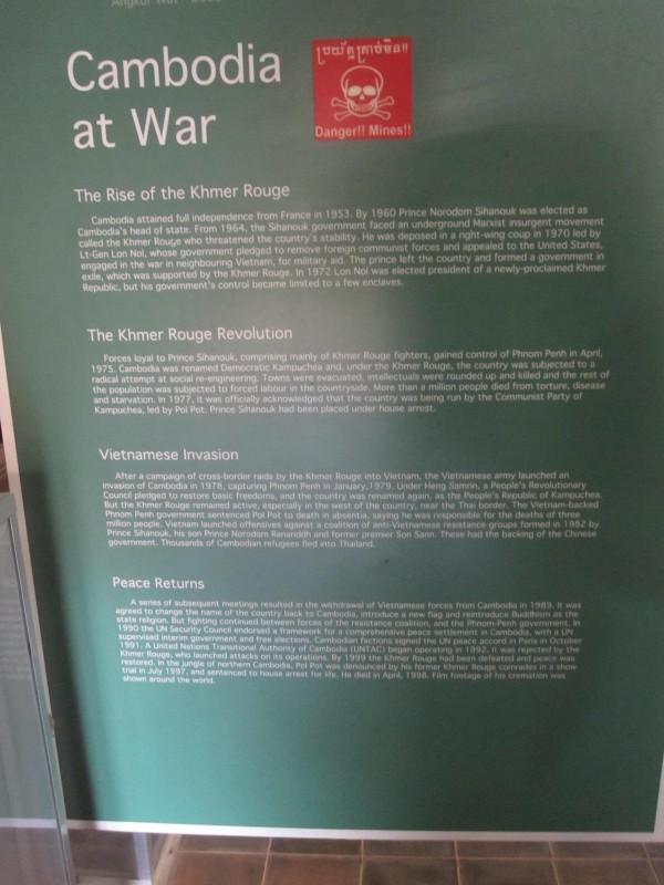 Landmine Museum (3)