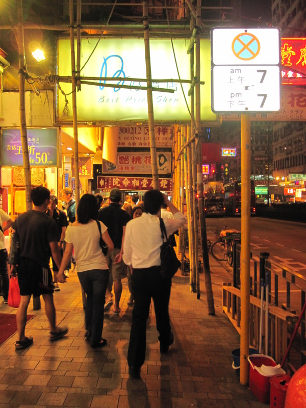 Walking to Star Ferry Under Bamboo Scaffolding