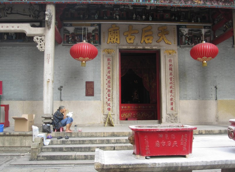 Tin Hau Temple.Hong Kong