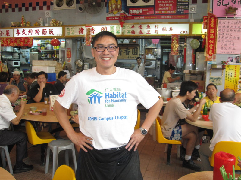 Our Cook and His Habitat Shirt! Hong Kong Food Stalls