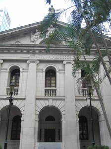 Old Supreme Court Building -- 1912.Hong Kong