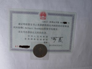 Copy of China Consulate Document Authentication Certificate