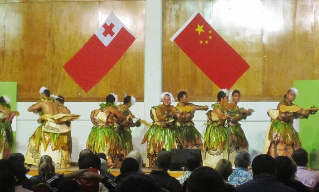 Tonga and China Cultural Expo, Queen Salote Hall in Nuku'alofa
