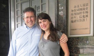 Sam and I outside the Chinese Consulate in Houston