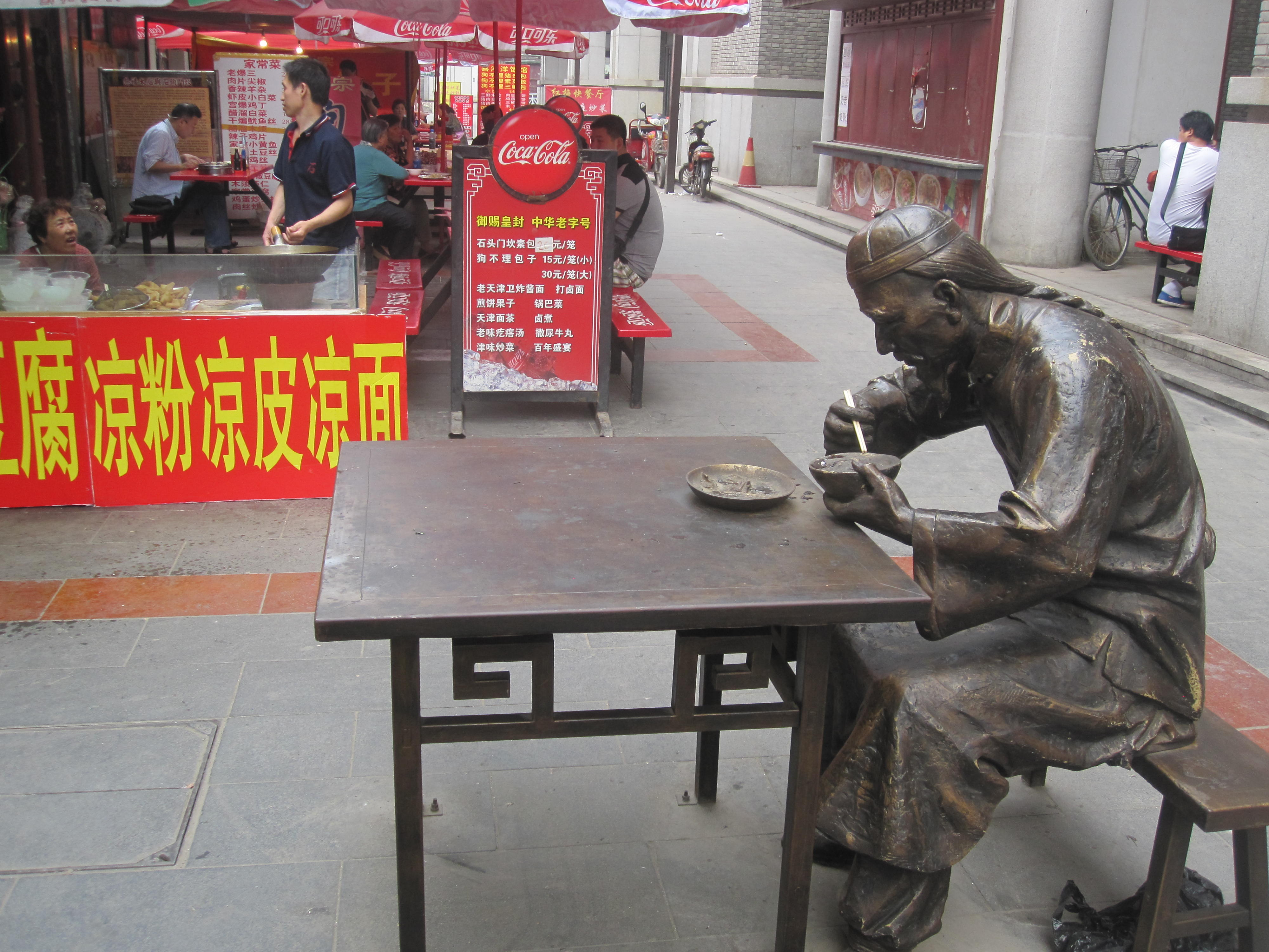 Street Food in Tianjin