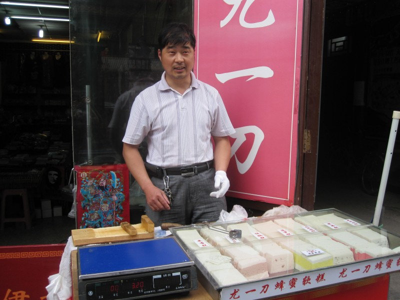 Sesame Cakes; Tianjin Specialty Snacks and Street Food