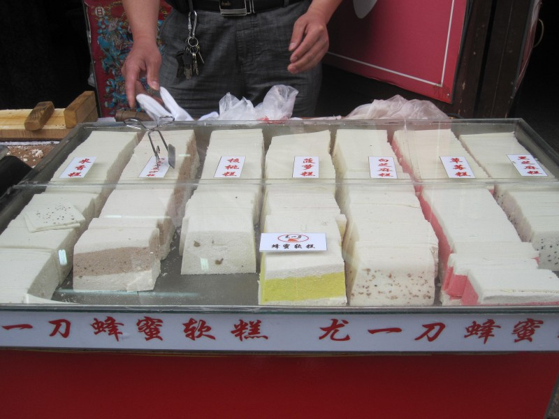 Sesame Cake Slices; Tianjin Street Food and Specialty Snacks
