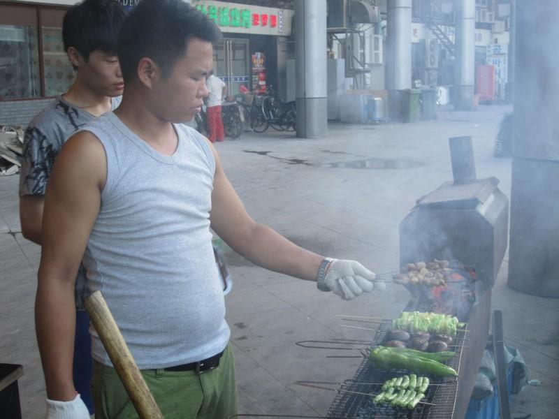 Tianjin Barbecue.Shao kao