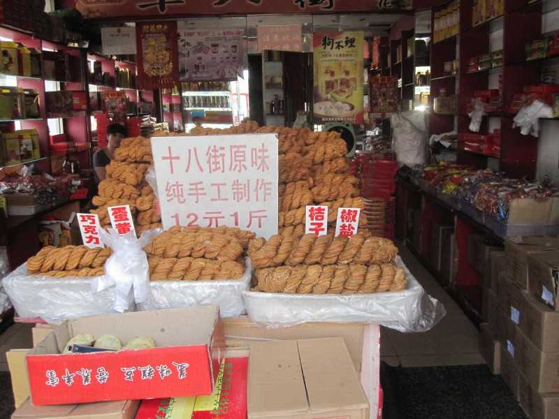 """Fried Dough Twists, or """"Ma Hua"""", Famous Tianjin Specialty Snacks and Street Food"""