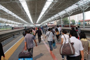 S Train from Beijing's North Station