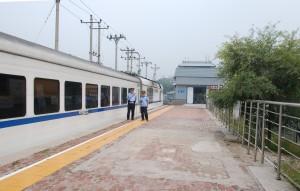 Badaling Station