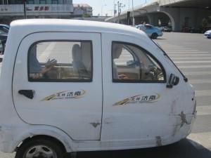 It's a car! It's a bike! It's a ...?