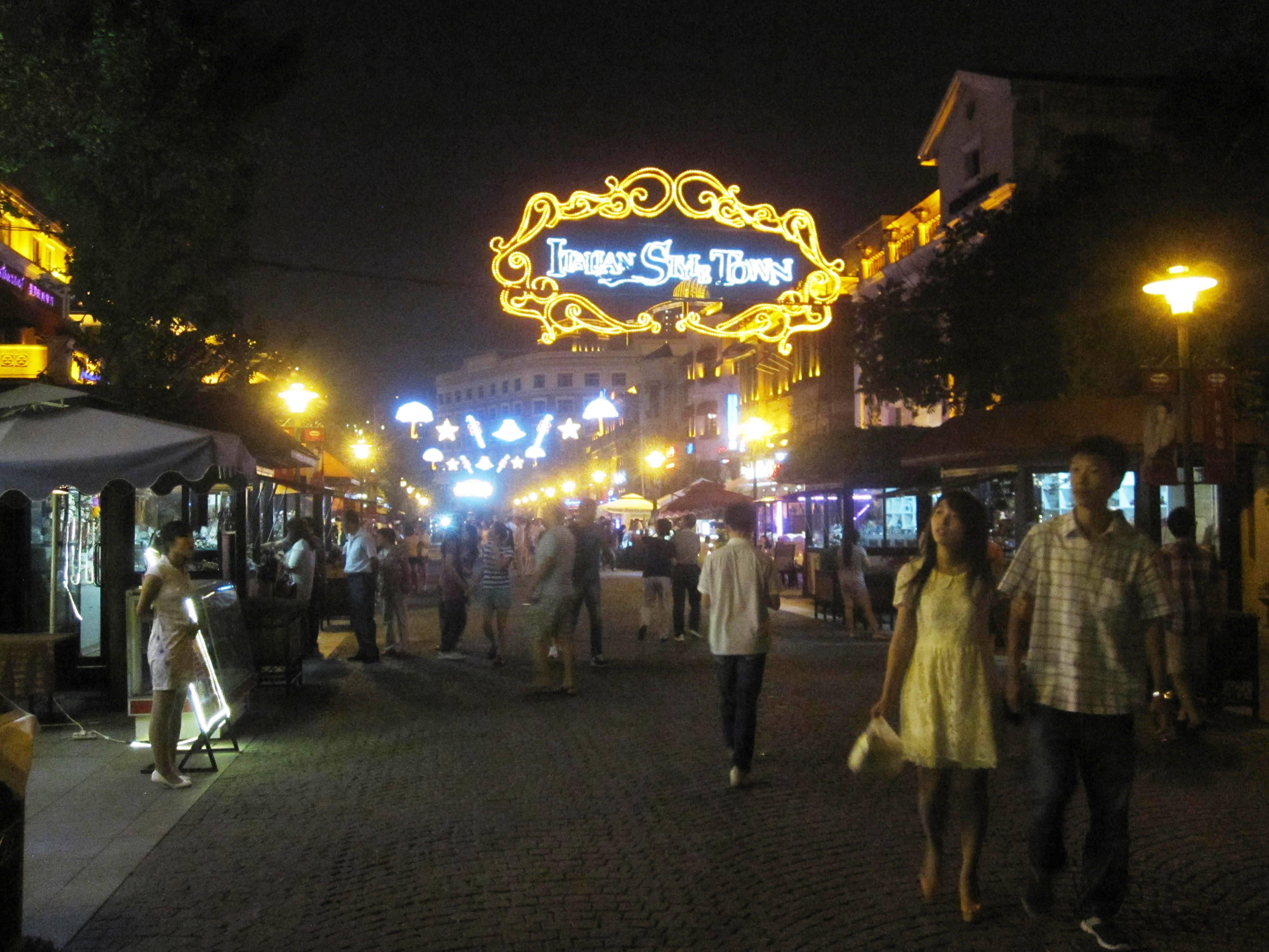 Tianjin's Italian-Style Town