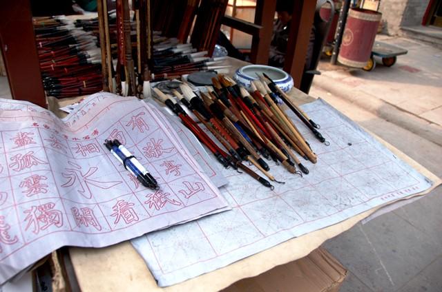 Caligraphy brushes. xian china