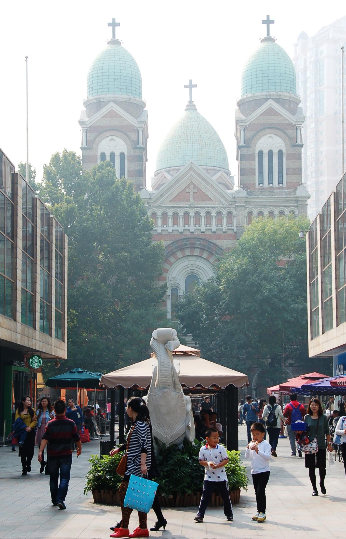 Tianjin's Shopping Paradise: Binjiang Dao
