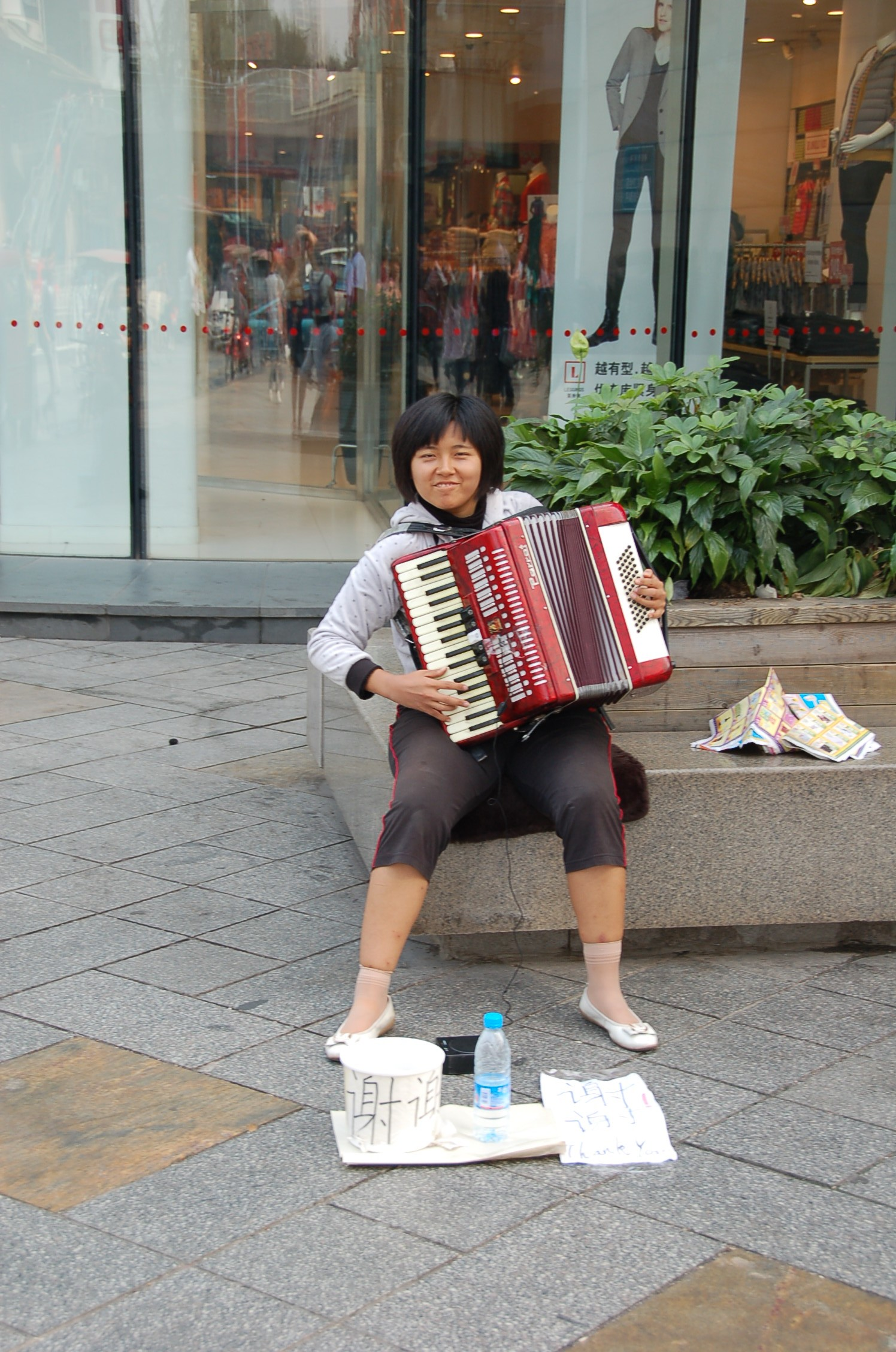 Binjiang Dao Accordian Player