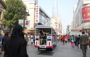 Binjiang Dao Trolley