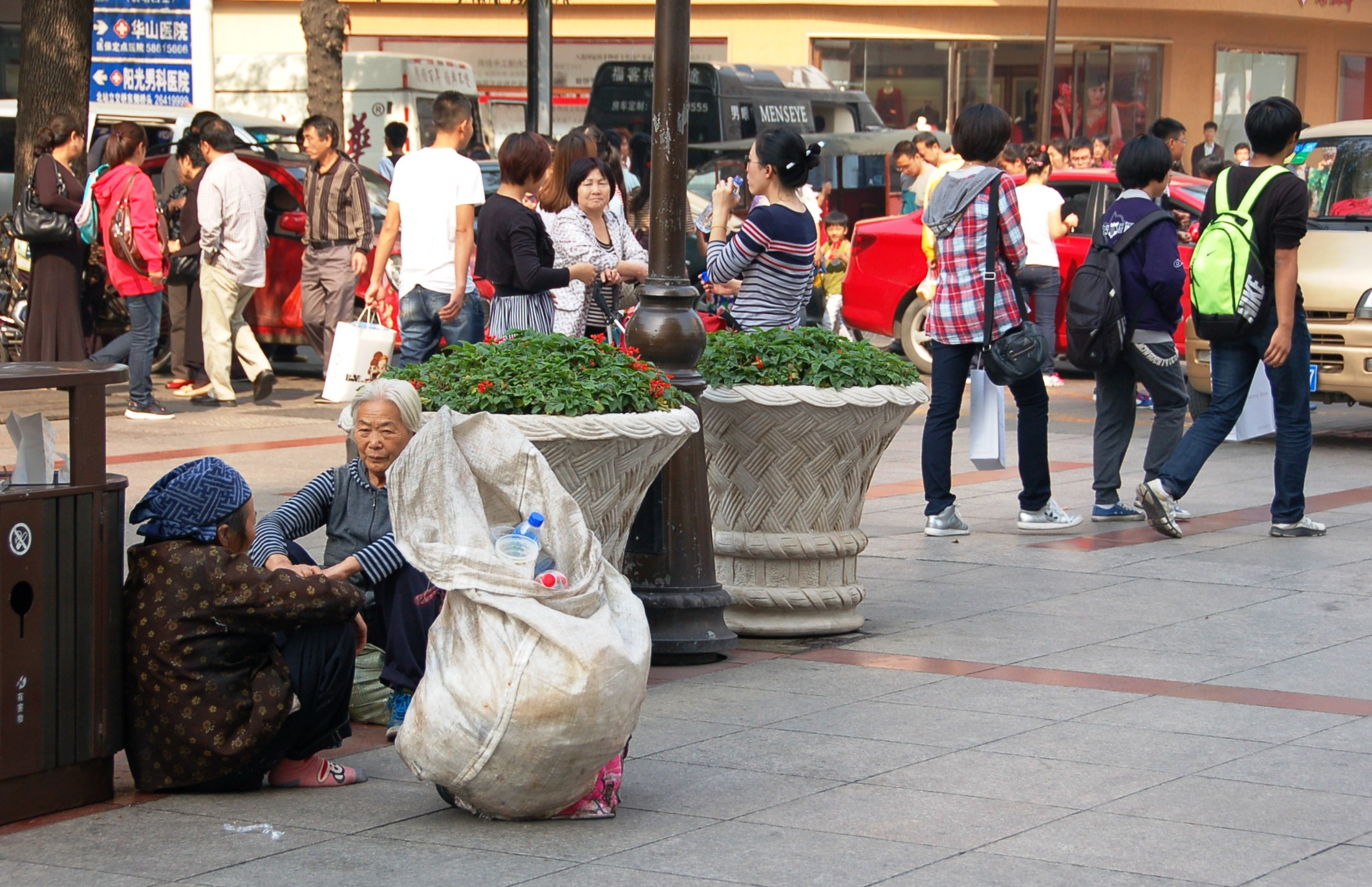Women Collecting Garbage, Binjiang Dao
