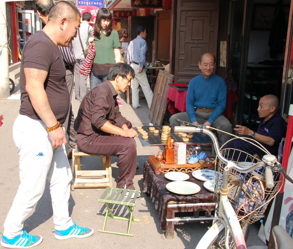 Checker Game at Tianjin Street Market