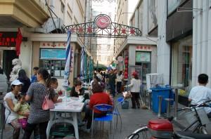 Liaoning Food Street