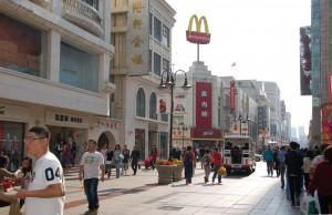 Binjiang Dao Pedestrian Shopping Street