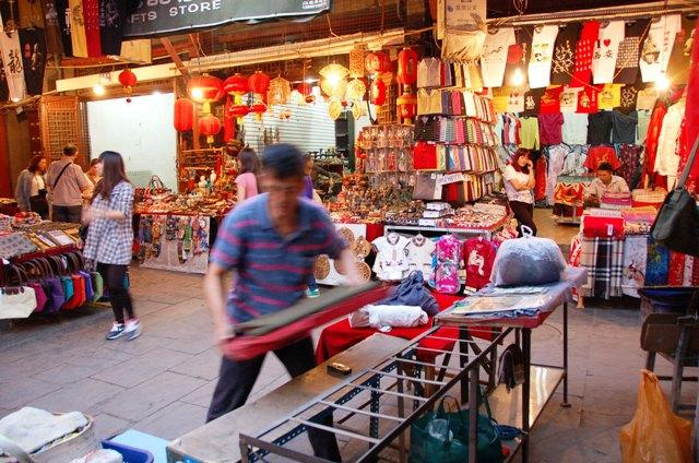Muslim Quarter Night Bazaar.Xian