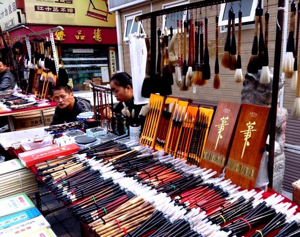 Shuyuan Xiang Shopping Street by South Gate. Xian China