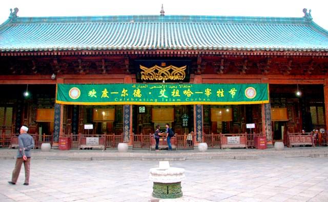 The Great Mosque.Xian China
