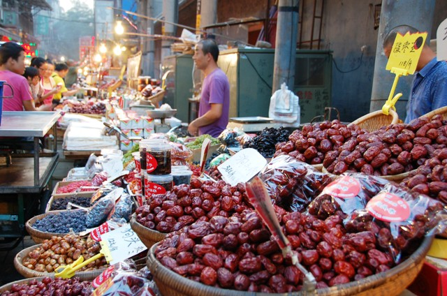 Xi'an Muslim Quarter.Dates for sale