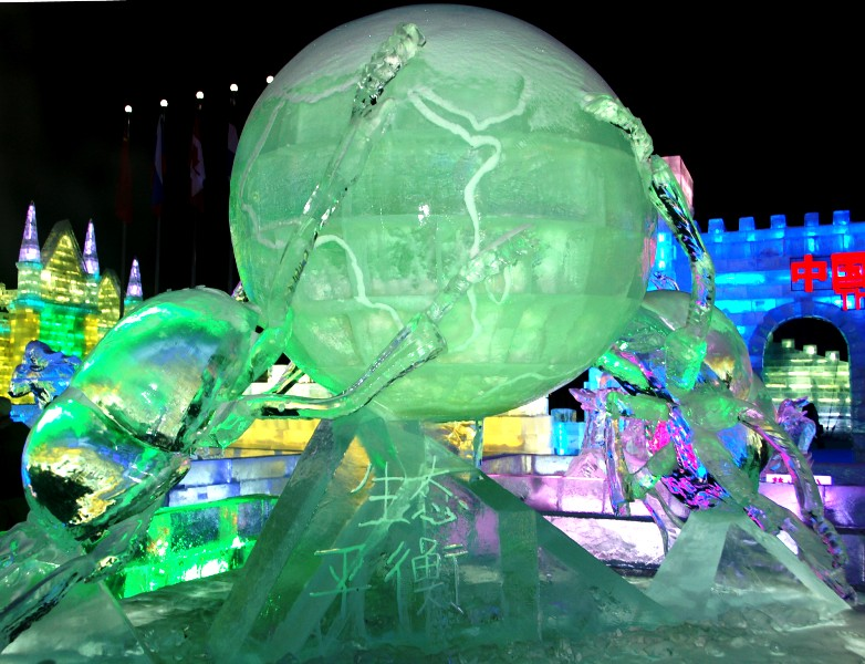 Harbin Ice Festival.Dung Beetles Forming World