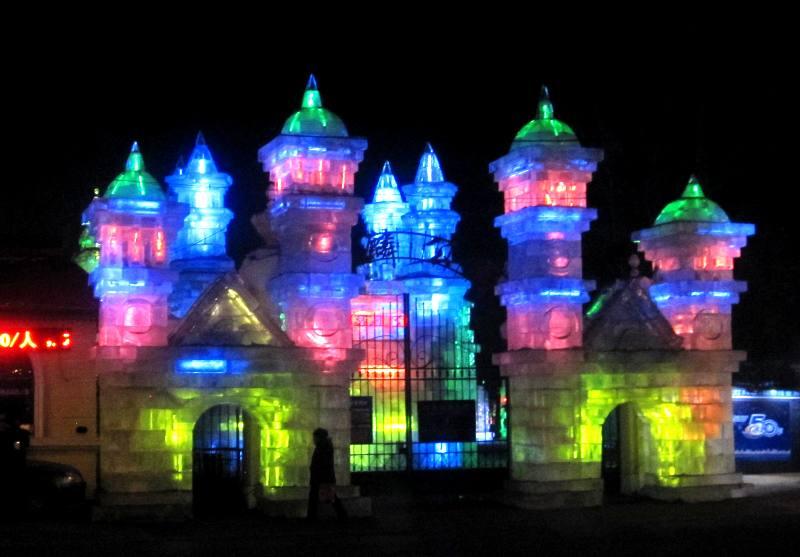 Ice Gate to Ice Lantern Festival.Old Town Harbin