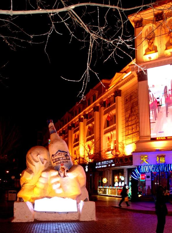 Ice Sculpture of Harbin's Famous Beer.Downtown Harbin