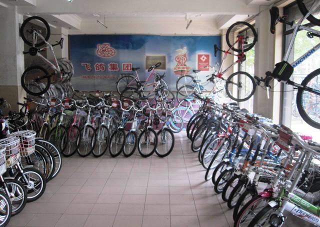 Inside Binjiang Dao Flying Pigeon Shop