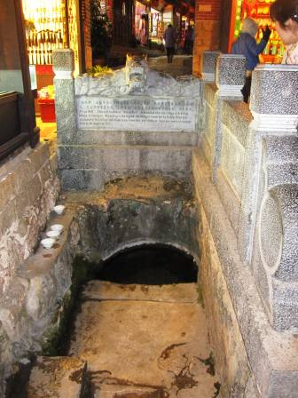 Kublai Khan's troops drank from this well in 1253.Lijiang
