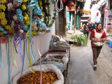 Public Market (Lijiang)