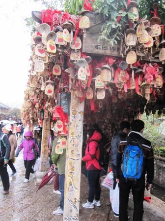 Visitor Chimes (Lijiang)