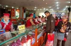 Selling Dried Yak Meat.Lijiang