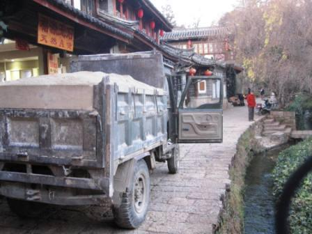 North Old Town Shuhe