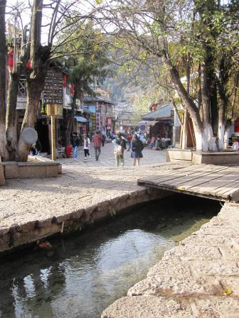 Canals in Old Town Shuhe