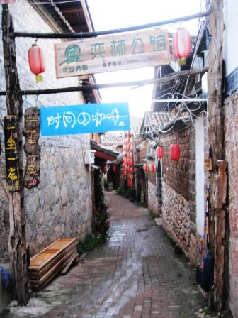 Old Town Shuhe