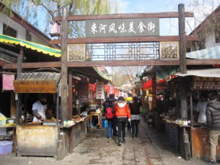 Snack Street in Old Town Shuhe