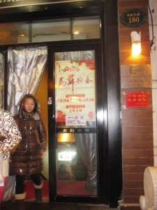 Spring Roll Restaurant, Harbin