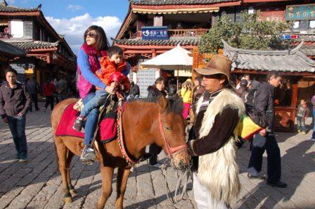 Town Square.Lijiang