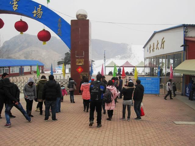 Panshan Ski Resort Entrance
