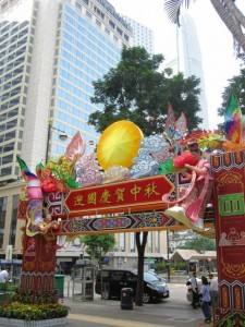 Hong Kong Opening Picture