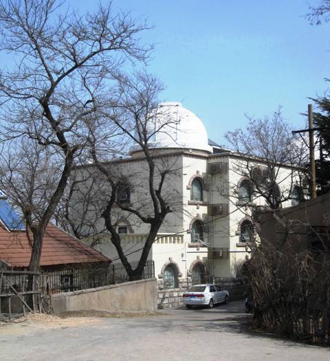 The Old Observatory Hostel in old town Qingdao