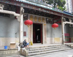 Tin Hau Temple, Hong Kong