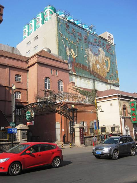 Tsingtao Brewery on Qingdao's Beer Street
