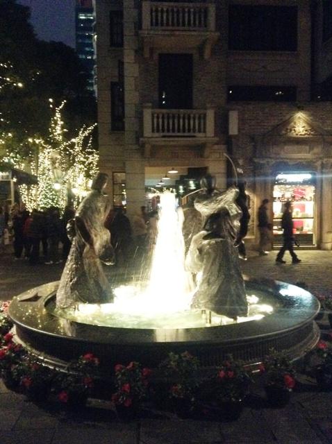 Fountain in Xin Tian Di dining area