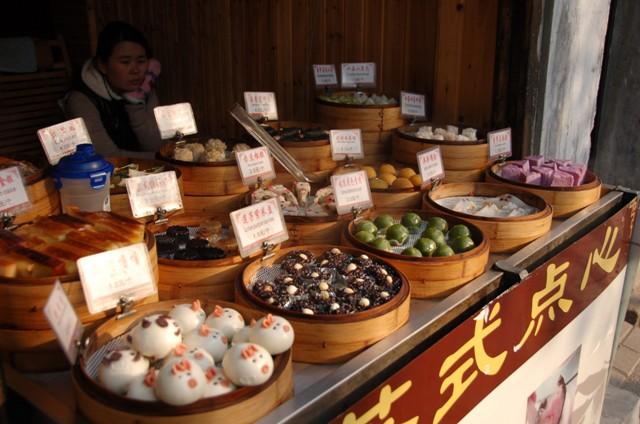 Suzhou sweets